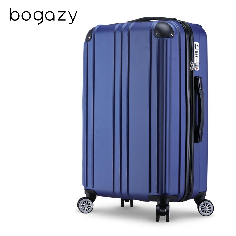 Bogazy 眷戀時光 25吋鑽石紋行李箱(軍艦藍)