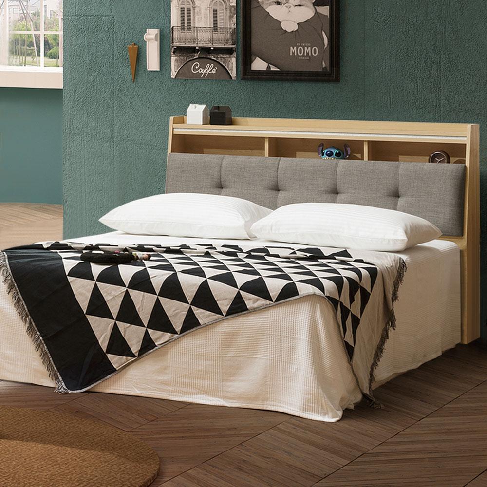 Homelike 蜜雪兒床台組-雙人5尺-212x152x102cm