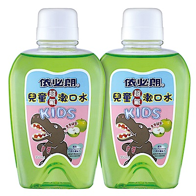 依必朗 兒童超氟漱口水-香香蘋果350ml(加贈350ml)