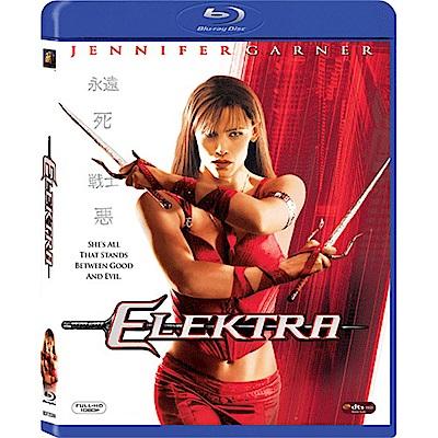 幻影殺手 Elektra  藍光 BD