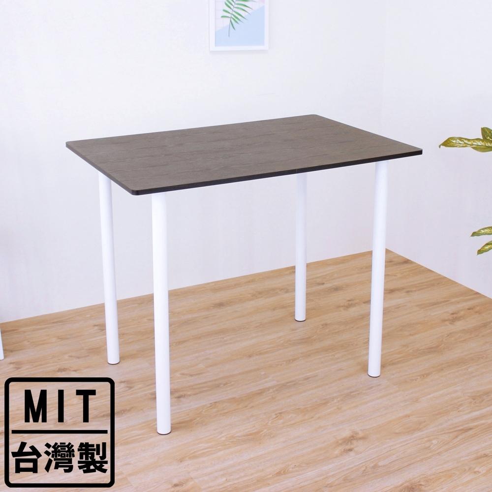 頂堅 長方形高腳吧台桌/洽談餐桌/吧檯桌-深80x寬120x高98/公分-三色