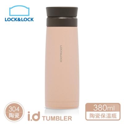 樂扣樂扣馬卡龍陶瓷保溫瓶380ml(轉蓋系列-粉橘)(快)