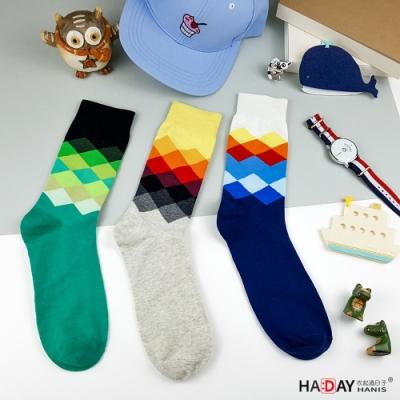 HADAY 男襪 淺漸層菱形長筒襪 紳士襪 3雙入 吸濕透氣 中長筒襪 細膩好穿