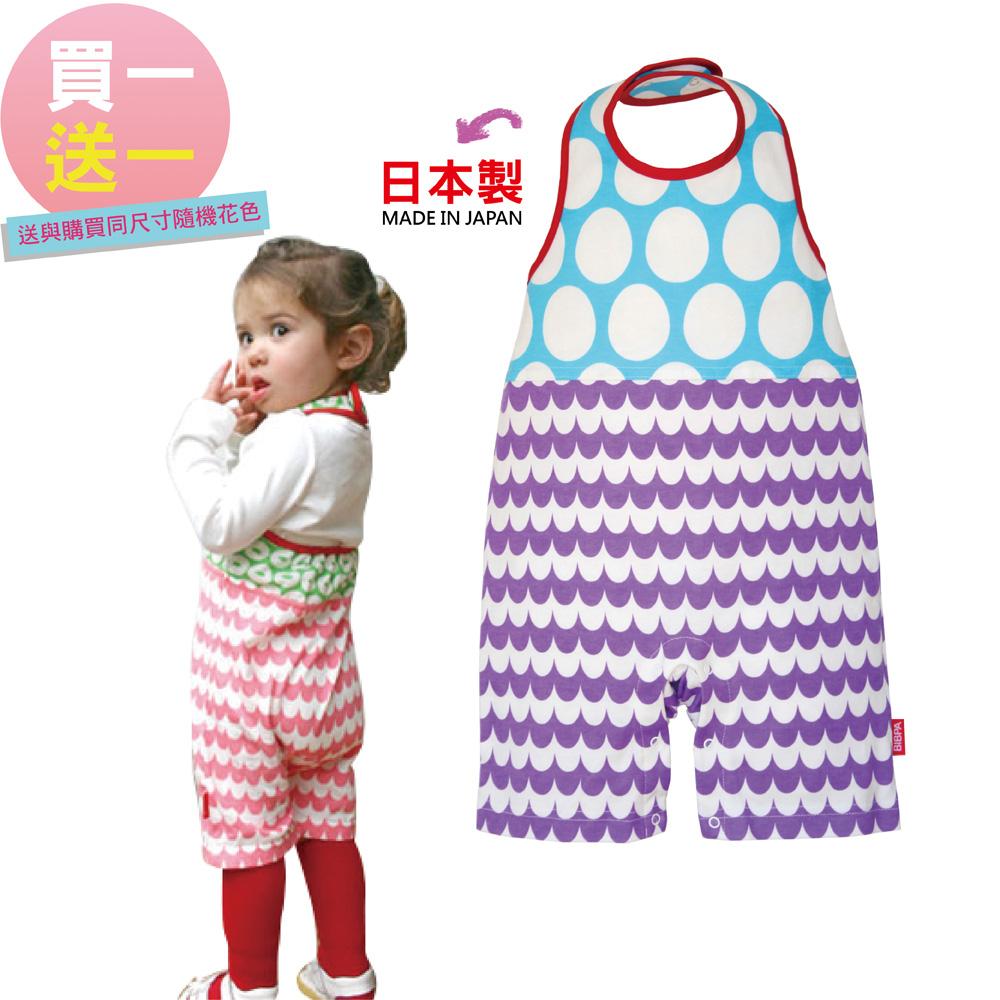【買一送一】日本製 BIBPA 露背式連身包屁衣 (圈藍+紫)