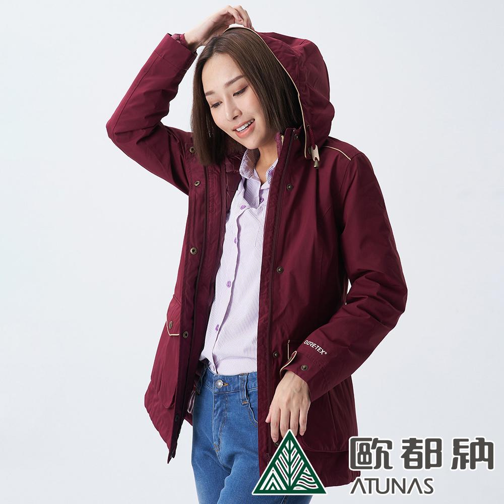 【ATUNAS 歐都納】女款防水GORE-TEX二件式風衣外套A-G1715W暗紅