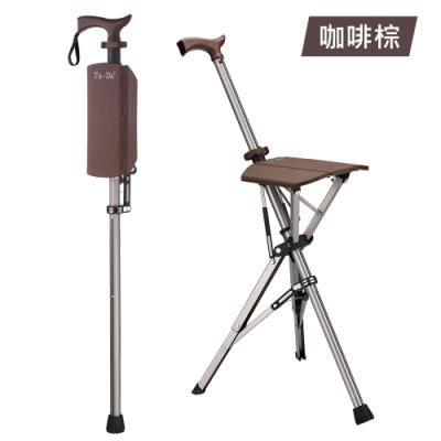 Ta-Da 泰達自動手杖椅/休閒椅 咖啡棕《送 極細運動毛巾》