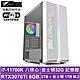 技嘉Z590平台[傳奇巫師]i7八核RTX3070Ti獨顯電玩機 product thumbnail 1