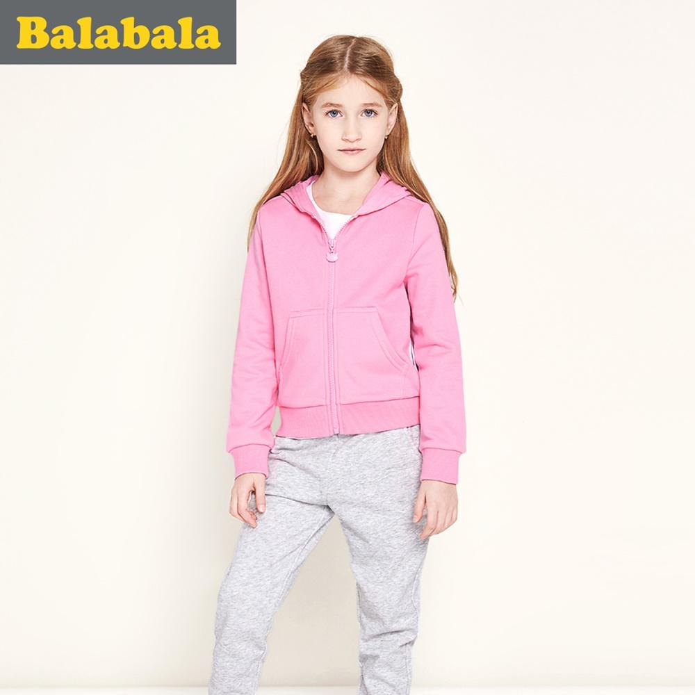 Balabala巴拉巴拉-經典運動風邊條套裝-女(2色)