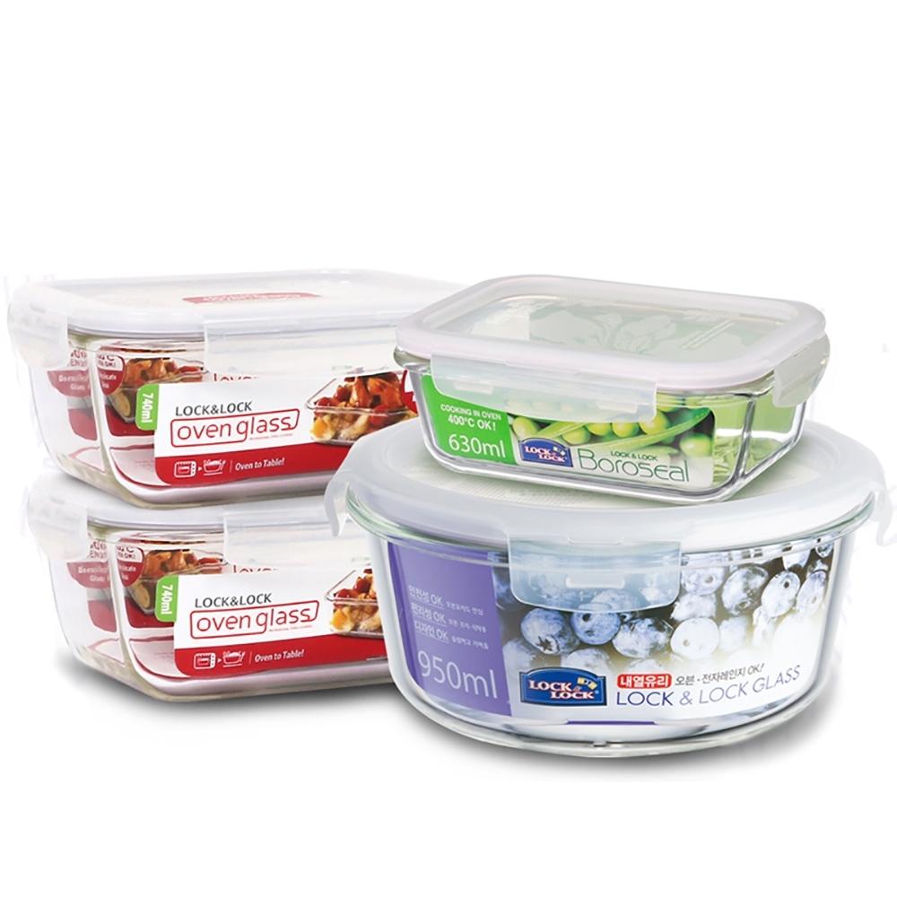 樂扣樂扣 聰明巧廚耐熱玻璃保鮮盒4件組(快)