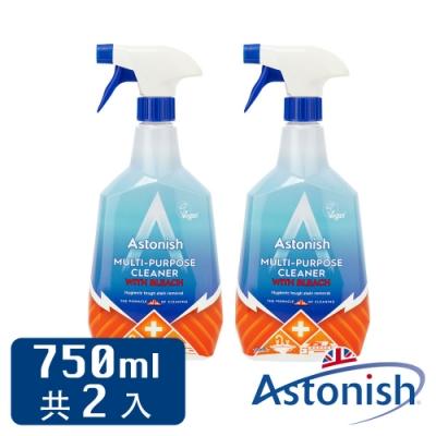 Astonish英國潔 多功能萬用去污清潔劑 750ml/2入