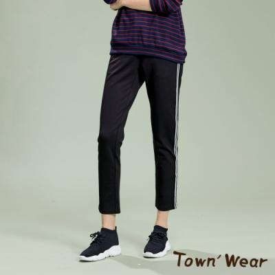【TOWNWEAR棠葳】撞色條紋綁帶休閒長褲
