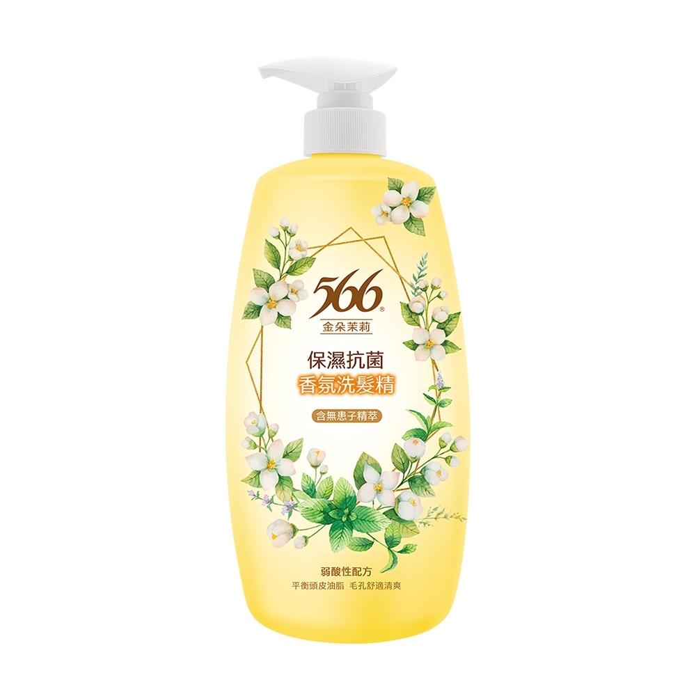 566 金朵茉莉保濕抗菌香氛洗髮精-800g