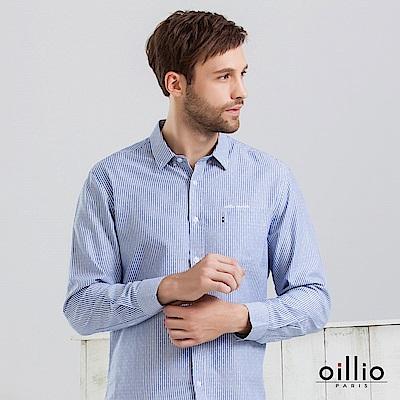 歐洲貴族 oillio 長袖襯衫 修身款式 簡約休閒 藍色