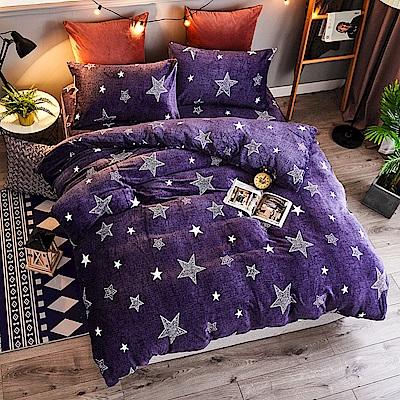 A-ONE法蘭絨 加厚兩用被毯雙人加大床包四件組 許願星(獨家花色)