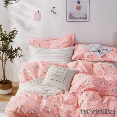 BEDDING-100%棉單人全鋪棉床包兩用被套三件組-美好時光-粉