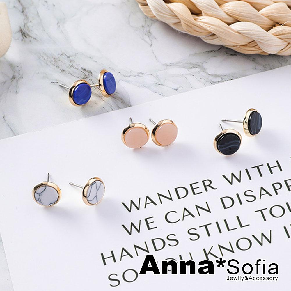 【2件399】AnnaSofia 大理石紋圓墜 耳針耳環超值四對套組 @ Y!購物