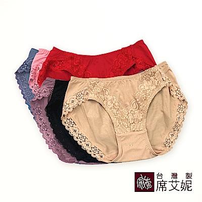 席艾妮SHIANEY 台灣製造(6件組)中大尺碼縲縈纖維 低腰V型蕾絲綴邊內褲