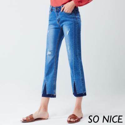 SO NICE時尚造型褲腳牛仔褲