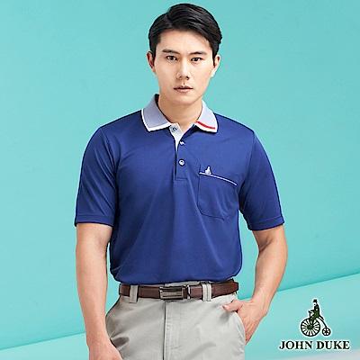 JOHN DUKE時尚率性男口袋POLO_白(99-8V5123)