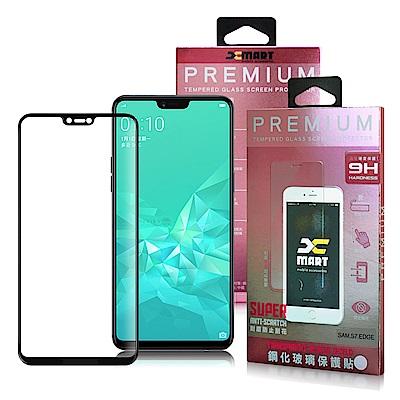 Xmart OPPO A73 超透滿版 2.5D 鋼化玻璃貼-黑
