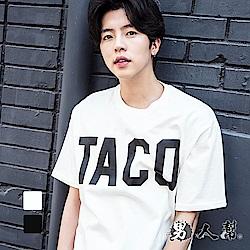 男人幫大尺碼T5860*韓系TACO短袖T恤