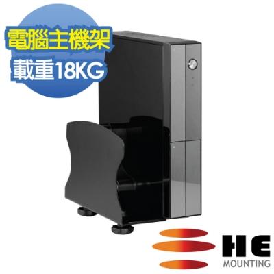 HE 電腦主機架 - H02APC (壁掛型/載重18公斤)