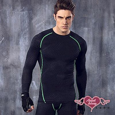 塑身衣 帥型躍動 長袖彈力速乾排汗運動上衣(黑M~XL)AngelHoney天使霓裳