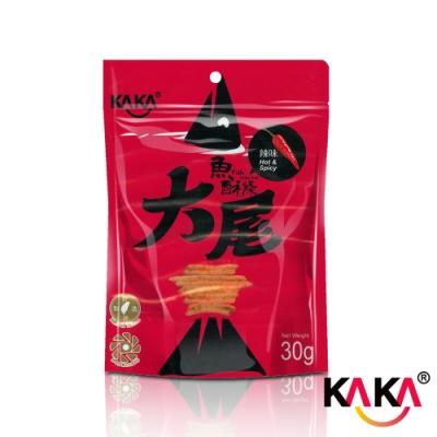 KAKA大尾魚酥條(辣味)30g