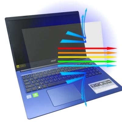 EZstick ACER Aspire 3 A315-55 G 防藍光螢幕貼
