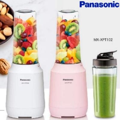 Panasonic國際牌隨行杯果汁機 MX-XPT102
