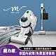 【MOLIJIA 魔力家】髒吸吸 充電式無線吸塵器2.0 -臥室除螨10件組 product thumbnail 2