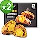 瓜瓜園 人氣地瓜冰烤蕃薯(350g/盒,共2盒) product thumbnail 1