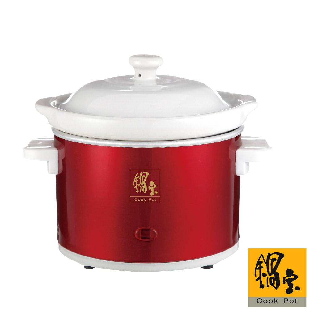 (福利品)鍋寶 小燉鍋0.6L SE-6006