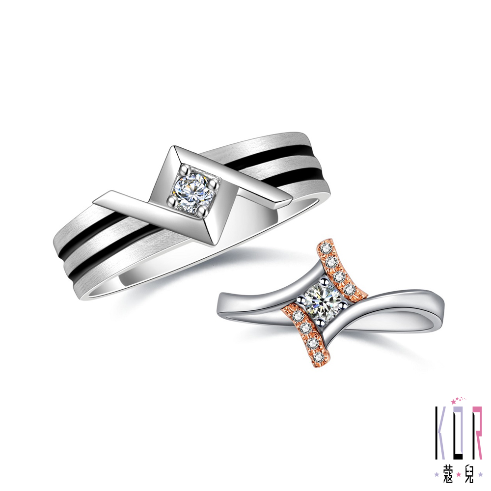 K'OR蔻兒 香榭.浪漫鑽石/白鋼成對戒指