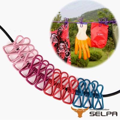 【韓國SELPA】戶外曬衣組合/衣夾/曬衣繩/登山(五入組)