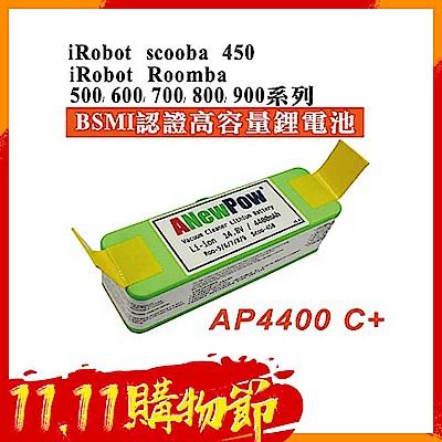 iRobot Roomba 500,600,700,800系列超高容量鋰電池 AP4400