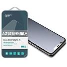 GOR iphone AG磨砂霧面玻璃滿版鋼化保護貼 公司貨