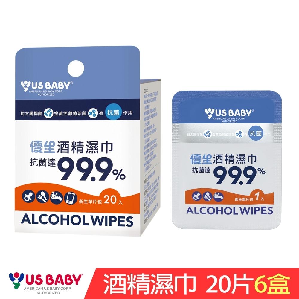 優生酒精濕巾超厚型單片裝(20片6盒)