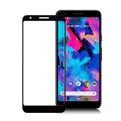 Xmart for Google Pixel 3AXL 透滿版 2.5D鋼化玻璃貼-黑