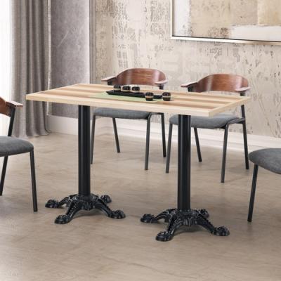 Boden-喬迪4尺工業風雙色實木餐桌