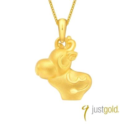 鎮金店Just Gold 十二生肖淘喜系列黃金吊墜 - 牛