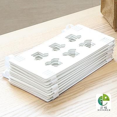 澄境 專利設計直立式快速摺衣板(10入)-DIY