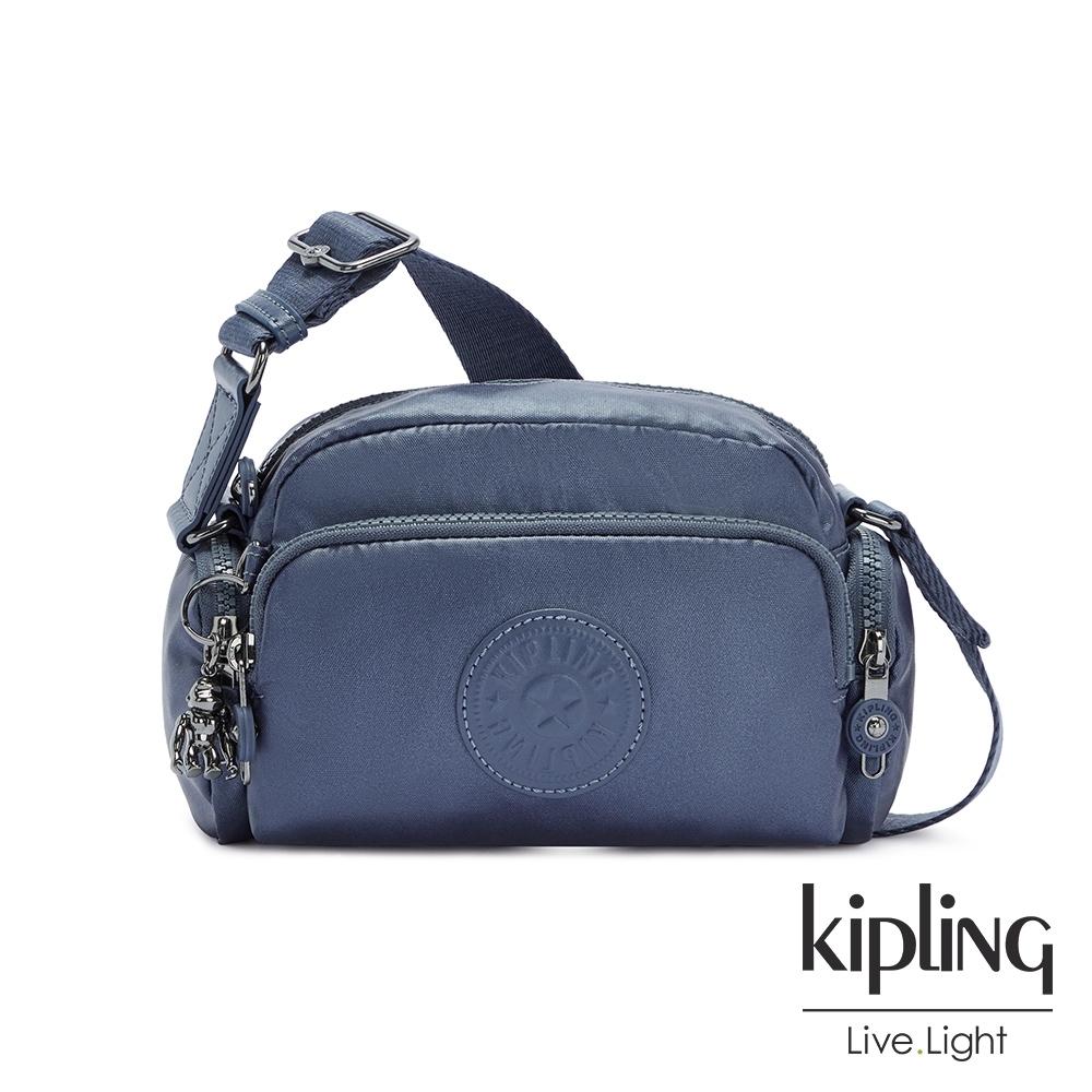 Kipling 個性霧灰藍好收納隨身斜背包-JENERA MINI