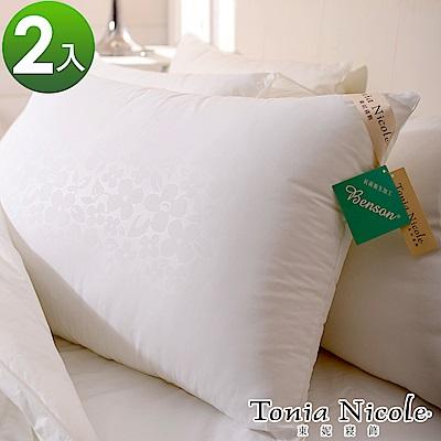Tonia Nicole東妮寢飾 輕量蓬鬆健康優適枕(<b>2</b>入)