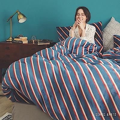 PRIMARIO 台灣製 加大-防靜電極緻保暖法蘭絨被套/床包四件組 Tobey