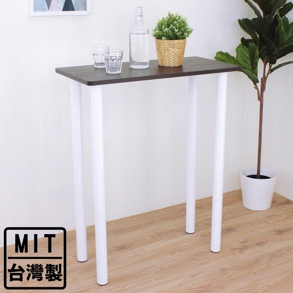 頂堅 小型高腳桌 吧台桌 餐桌 洽談桌-深40x寬80x高98/公分 三色可選