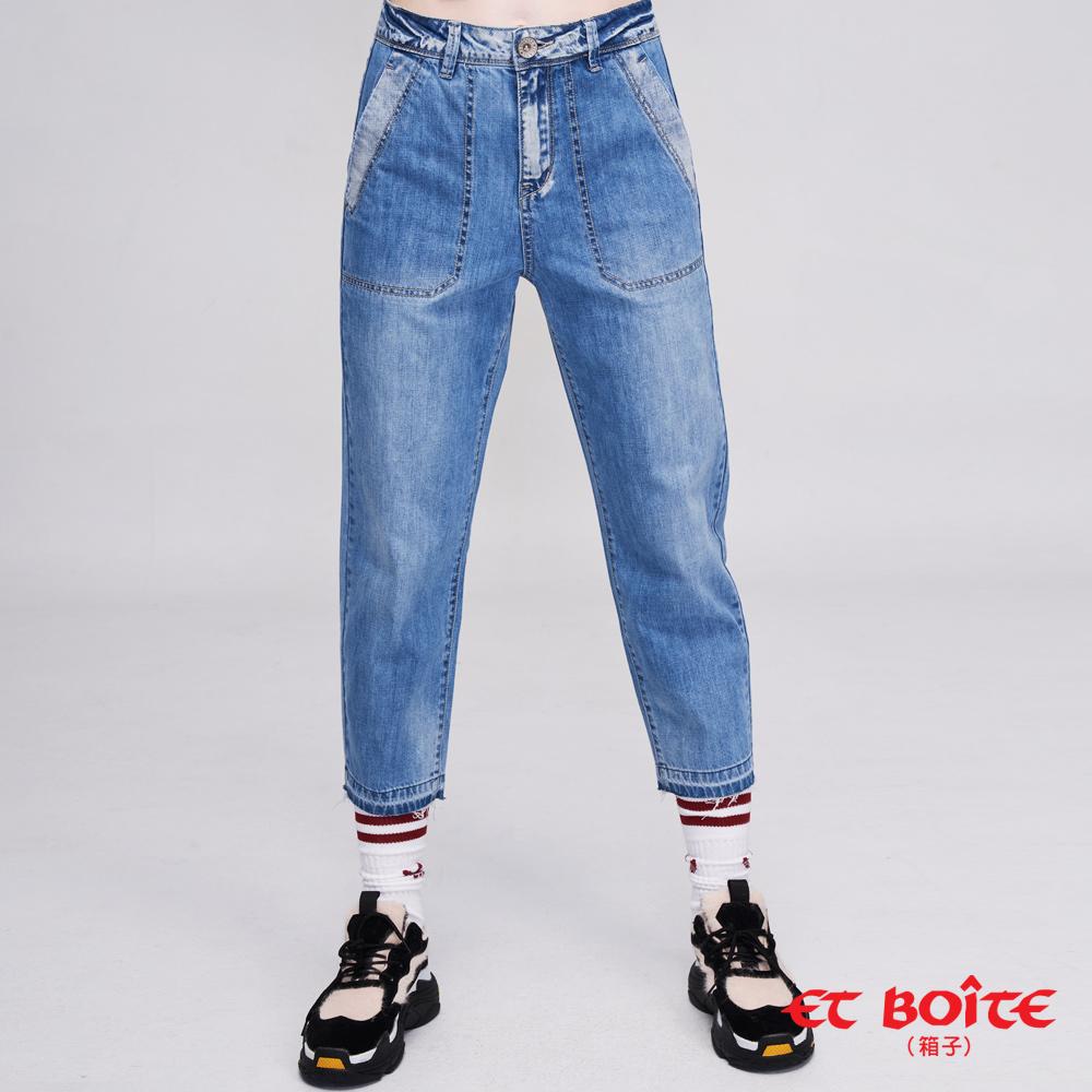 ETBOITE 箱子 BLUE WAY 高腰寬腿牛仔褲(深藍)