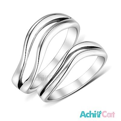 AchiCat 情侶對戒925純銀尾戒 相約到老 單個價格