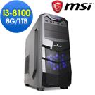 微星 影音系列【金山遊俠】Intel i3-8100 四核心極速電腦
