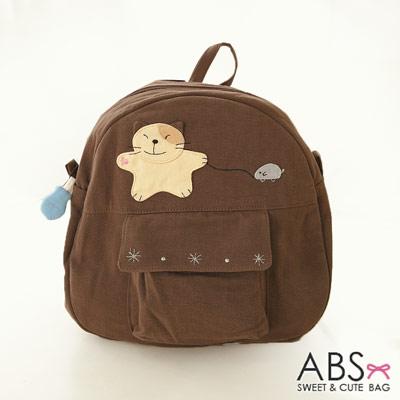ABS貝斯貓 可愛貓咪逗鼠拼布包 小型後背包(蜜糖咖)88-025
